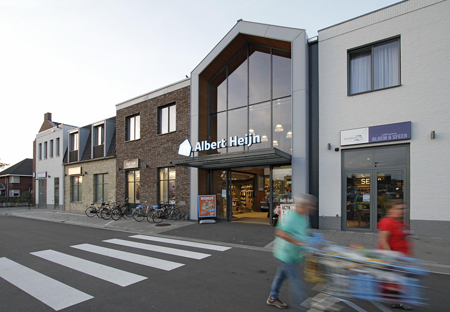 Hotel & supermarkt, Kaatsheuvel